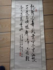 刘建成书法  立轴   李白诗词  93厘米  43厘米