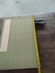精美册页 收藏极品 孔网孤本 之此一册【私人自制特别精美,珂罗版  印刷特别好,像极了原作品】孤本  孤本 28厘米X42厘米。7.2米长  双面