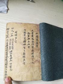 钞本,中医秘方手抄本一厚册。