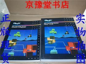 QNX Operating  System(两册合售)