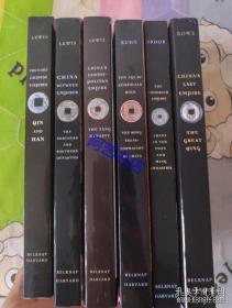 哈佛中国史6册全,英文版