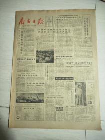 南方日报1985年7月12日(4开四版)个体户交费早有文明规定,依法执法可制止多头滥收。