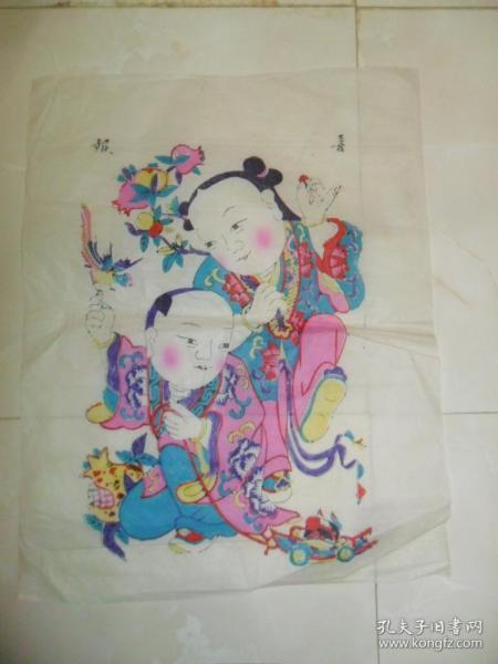 杨洛书,民国木板年画,套色印刷《喜报》