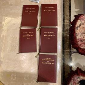 毛泽东选集英文版(五集全套)