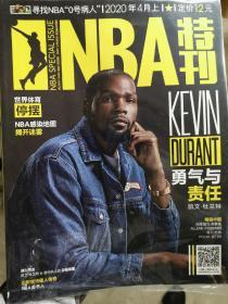 NBA特刊  4月 上册