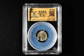 (丙2135)ACGA评级 MS 61 保真 1959年《伊丽莎白二世》3便士银币 澳大利亚一枚 15.5*0.9mm, 1.4g 认准ACGA鉴定,ACGA评级终身保真 如假全额赔付。
