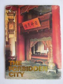 紫禁城明信片