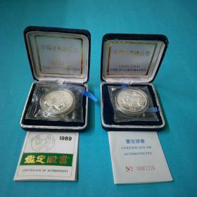 1990年世界杯足球赛(5元)1994年世界杯足球赛(10元)纪念银币各一枚共2枚  限量的法定纪念币升值潜力巨大