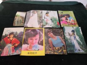 八九十年代老卡片八张合售