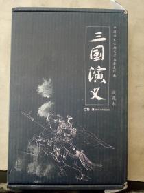 中国四大古典文学名著连环画·收藏本:水浒传、三国演义(共计24本合售)