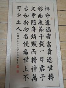 陈邦太 画   立轴装裱   获奖作品  画96厘米  50厘米