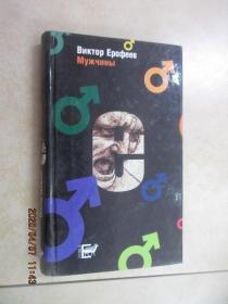 外文书  BNKTOP  EPO EEB  精装  共218页