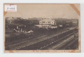 北京民初水门上看俄国公使馆及故宫远景老明信片