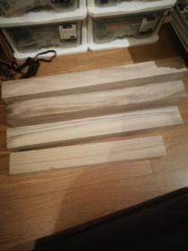 木质画盒 盒内尺寸宽5高5长50 60 65 70厘米 四个 一百一个,打包优惠