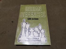 (国际象棋)印度防御