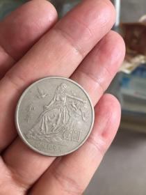 1986年1元硬币