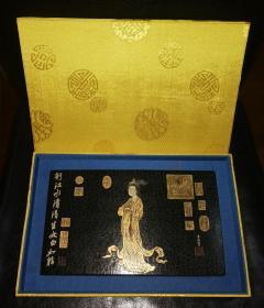 日本回流古墨 大清宣统元年 徽州胡开文苍珮室制 金缕曲,重757.1克,尺寸:21.6X12.9X1.9(cm)。带盒。