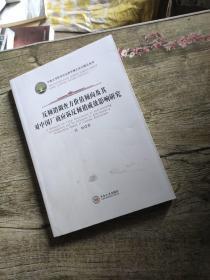 反倾销调查方价值倾向及其对中国厂商应诉反倾销成效影响研究
