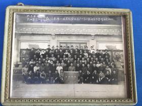 老照片 (63年4季度 64年第1季度 红旗车间—北京光学仪器厂一零一车间全体合影留念)1964.5.11 相框尺寸:32*25cm