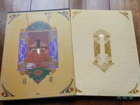 杉浦康平造本《Art Nouveau之馆》旧松方幸次郎宅邸 日本重要文化财 洋风建筑艺术与和式装饰意匠之结合