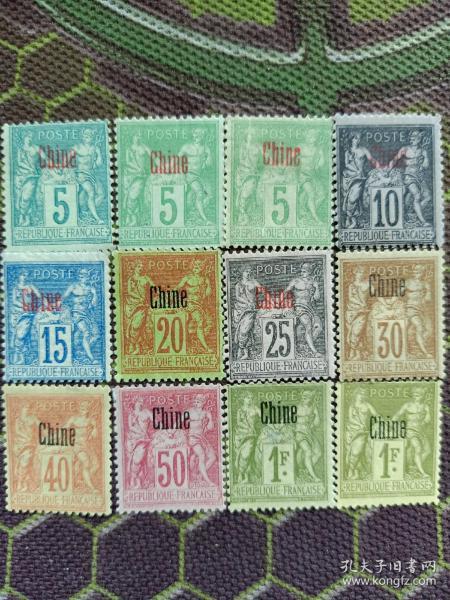 清代法国在华客邮加盖chin改值12枚新票,