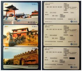 中国电信201电话卡:ZQT2001-01肇庆古迹(3枚全套)(肇庆庆市电信局)