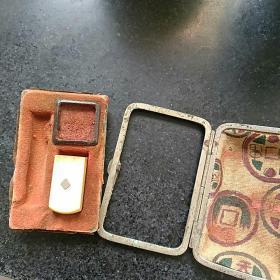 民国小印章一盒。如图〈小型印章〉。请看好再买。