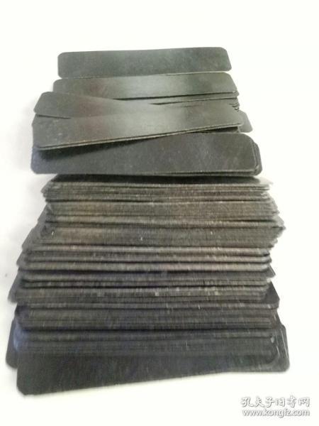 明清手画娱乐老纸牌(老字牌,146张)