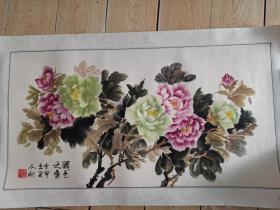 著名篆刻家  赵文刚     国色天香    98厘米   51厘米
