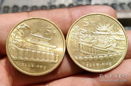 03年台湾风光第一组-朝天宫和赤嵌楼