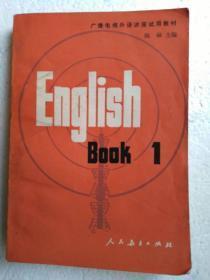 广播电视外语讲座试用教材英语
