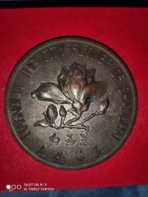 上海人民广播电台建台四十周年纪念大铜章