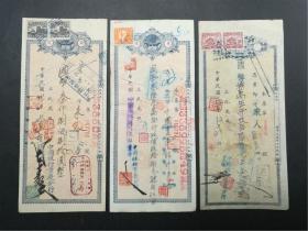 民国31年中国银行本票3种不同(均贴印花税票),请见图片。