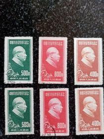 纪.9中国共产党30周年纪念邮票两套