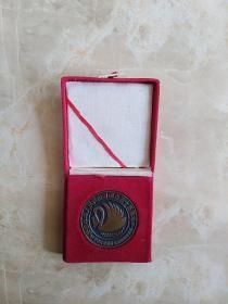 庆祝中华人民共和国成立35周年纪念币