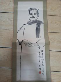罗林画   鲁迅像   立轴装裱   画86厘米  26厘米