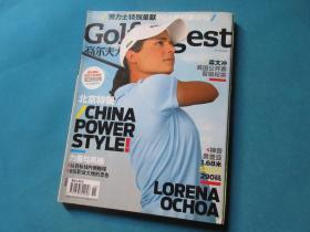 高尔夫大师     2008年8月刊/VOL.35