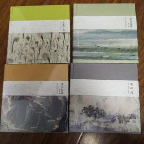 中国国家地理诗画系列