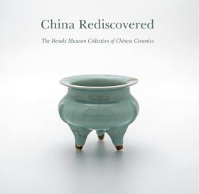 【现货】China Rediscovered: The Benaki Museum Collection of Chinese Ceramics 中国再发现:贝纳基博物馆收藏的中国陶瓷