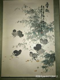 四川省著名画家乐山陈鸡公陈玉书