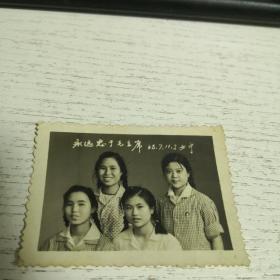 老照片:永远忠于毛主席1968年女中  胸带毛主席像章   如图   编号 分1号册