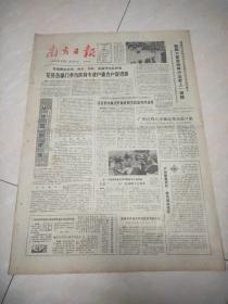 南方日报1982年12月10日(4开四版)花县各部门争当扶持专业户重点户促进派。
