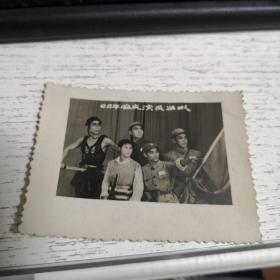 老照片:1965年国庆演出照    如图    编号 分1号册