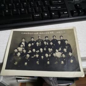 文革老照片:毛泽东思想学习班第七期部分学员留影1968.3.11  佩戴毛像章手拿红宝书  品自定  编号  分1号册