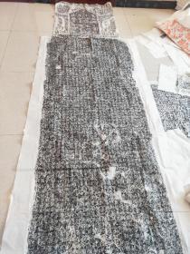 三晋名碑,李光进碑铭拓片,六尺斗方和八尺整纸拼接