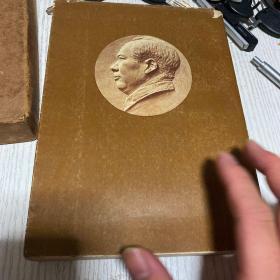 红色收藏~ 毛泽东选集第五卷繁体竖版【1977年1版1印 上海印刷罕见大32开】