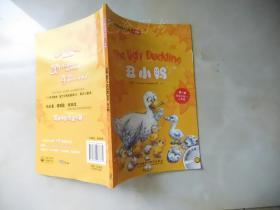 轻松英语名作欣赏·小学版:丑小鸭(附光盘)...