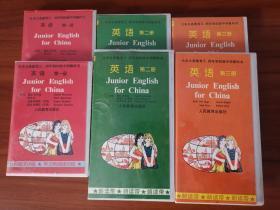 九年义务教育初中英语mp3音频(李雷 韩梅梅)老版经典怀旧,mp3格式,在线传输
