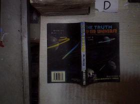 THE TRUTH OF THE UNIVERSE(宇宙的真理)英文版 。