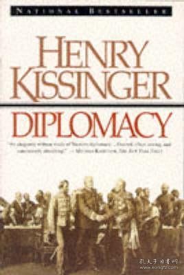 [英文版]基辛格《大外交》Diplomacy
